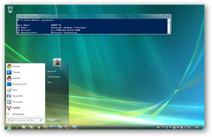 Vista Windows 7 Theme
