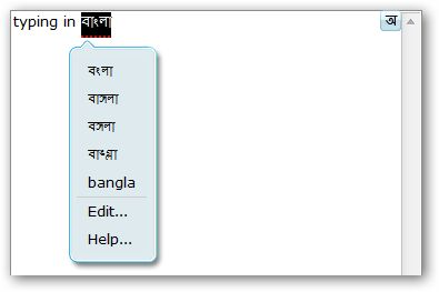 Microsoft-Indic-Language-Tool-Type-in-Bengali