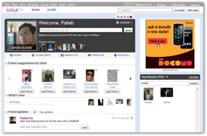 Orkut-Redesigned-Screenshot-Invites