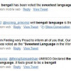 Bengali About To Be Announced The Sweetest Language In The World?